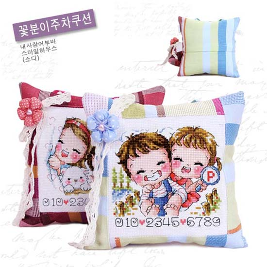 Sodastitch Indonesia CUS-YD-524-1 - Blue Colorful Striped Cushion With Flower & Ribbon