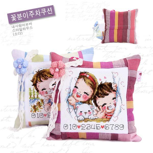 Sodastitch Indonesia CUS-YD-524-2 - Red Colorful Stripe Cushion With Flower & Ribbon