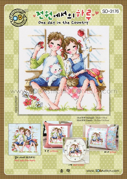 Sodastitch Indonesia PKT-SO-3176 - Paket One Day In The Country