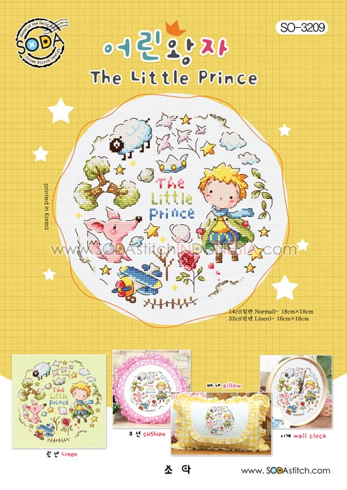 Sodastitch Indonesia PKT-SO-3209 - Paket The Little Prince