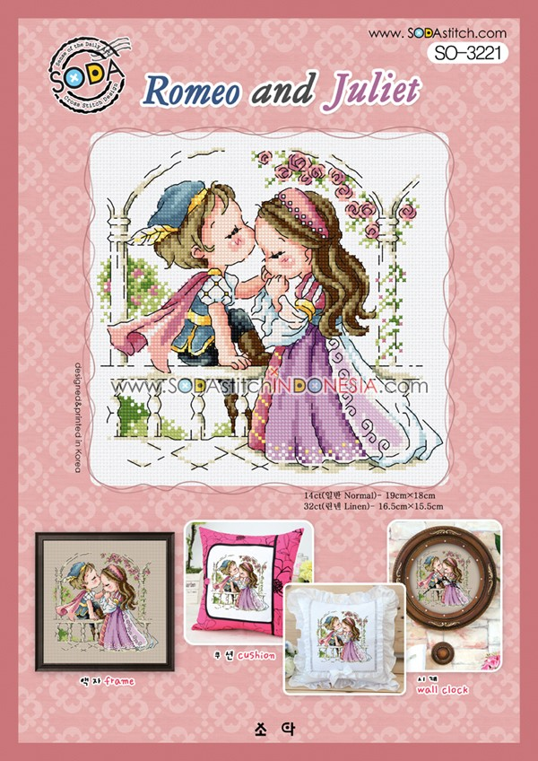 Sodastitch Indonesia PKT-SO-3221 - Paket Romeo and Juliet