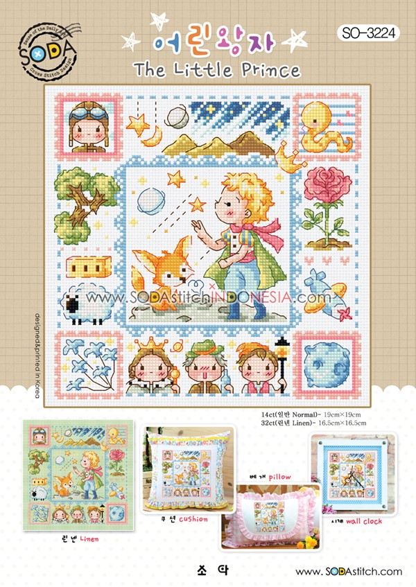 Sodastitch Indonesia PKT-SO-3224 - Paket The Little Prince