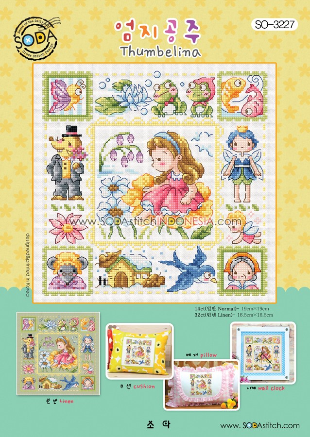 Sodastitch Indonesia PKT-SO-3227 - Paket Thumbelina