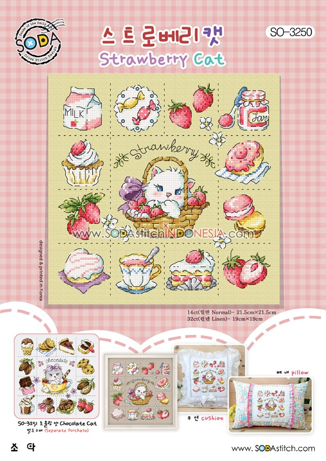 Sodastitch Indonesia PKT-SO-3250 - Paket Sodastitch - Strawberry Cat