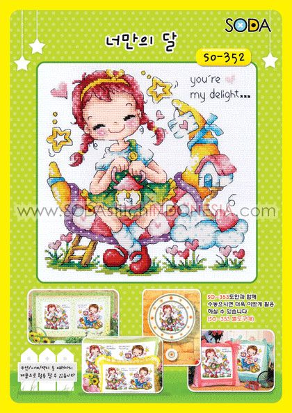 Sodastitch Indonesia PKT-SO-352 - Paket Moon Of Your Own