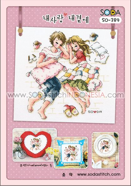 Sodastitch Indonesia PKT-SO-389 - Paket My Lover By My Side