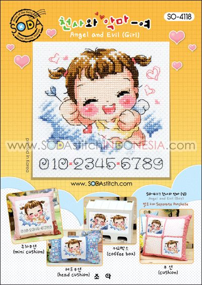 Sodastitch Indonesia PKT-SO-4118 - Paket Angel and Evil (Girl)