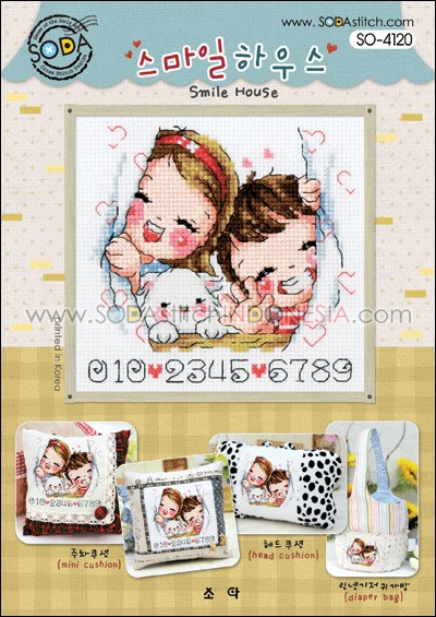 Sodastitch Indonesia PKT-SO-4120 - Paket Smile House