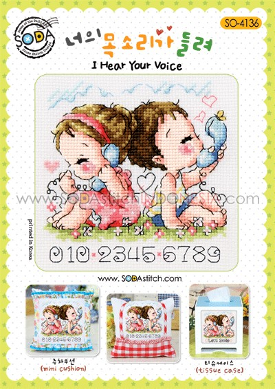 Sodastitch Indonesia PKT-SO-4136 - Paket I Hear Your Voice