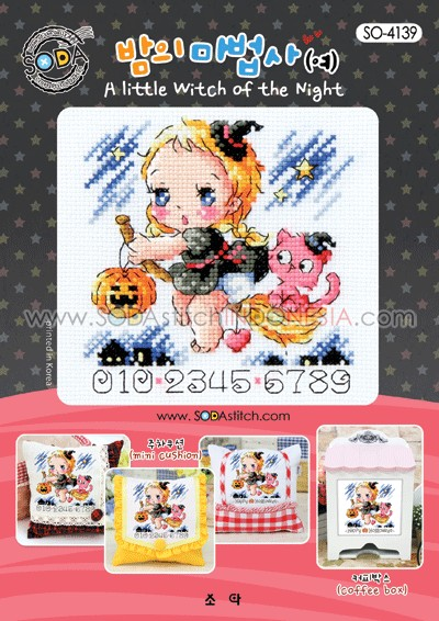 Sodastitch Indonesia PKT-SO-4139 - Paket A Little Witch Of The Night