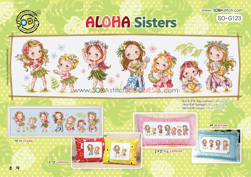 Sodastitch Indonesia PKT-SO-G123 - Paket Aloha Sisters