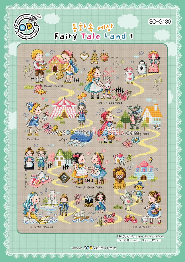 Sodastitch Indonesia PKT-SO-G130 - Paket Fairy Tale Land 1