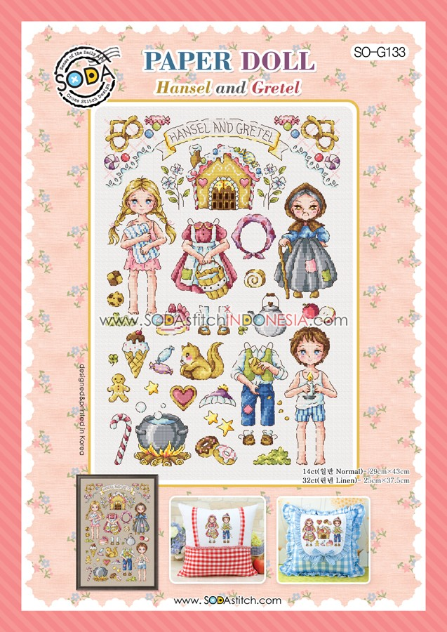 Sodastitch Indonesia PKT-SO-G133 - Paket Paper Doll : Hansel and Gretel