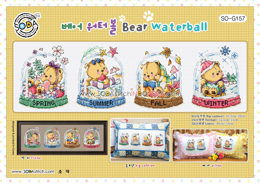 Sodastitch Indonesia PKT-SO-G157 - Paket Bear Waterball