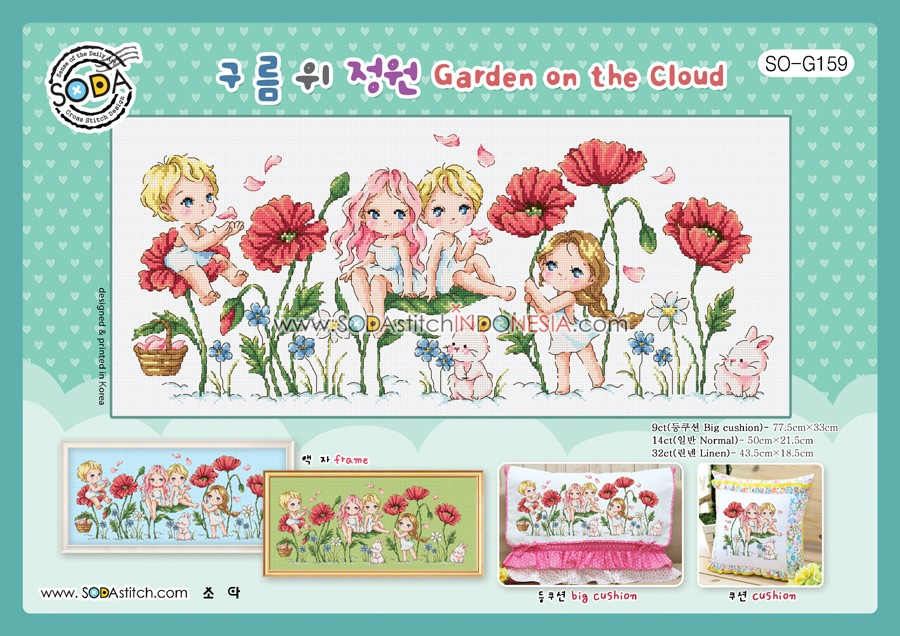 Sodastitch Indonesia PKT-SO-G159 - Paket Sodastitch - Paket Garden On The Cloud