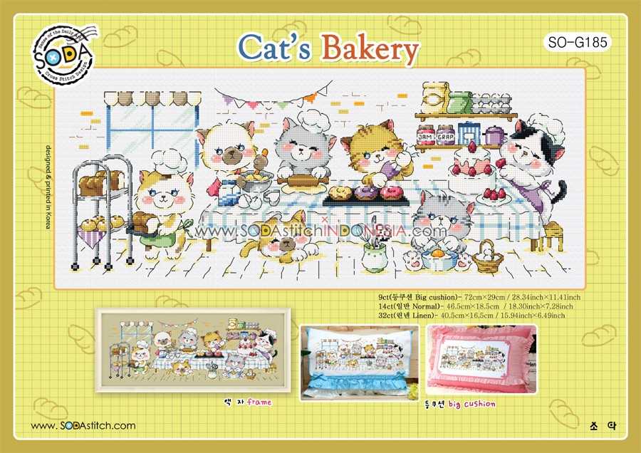 Sodastitch Indonesia PKT-SO-G185 - Paket Sodastitch - Cat's Bakery