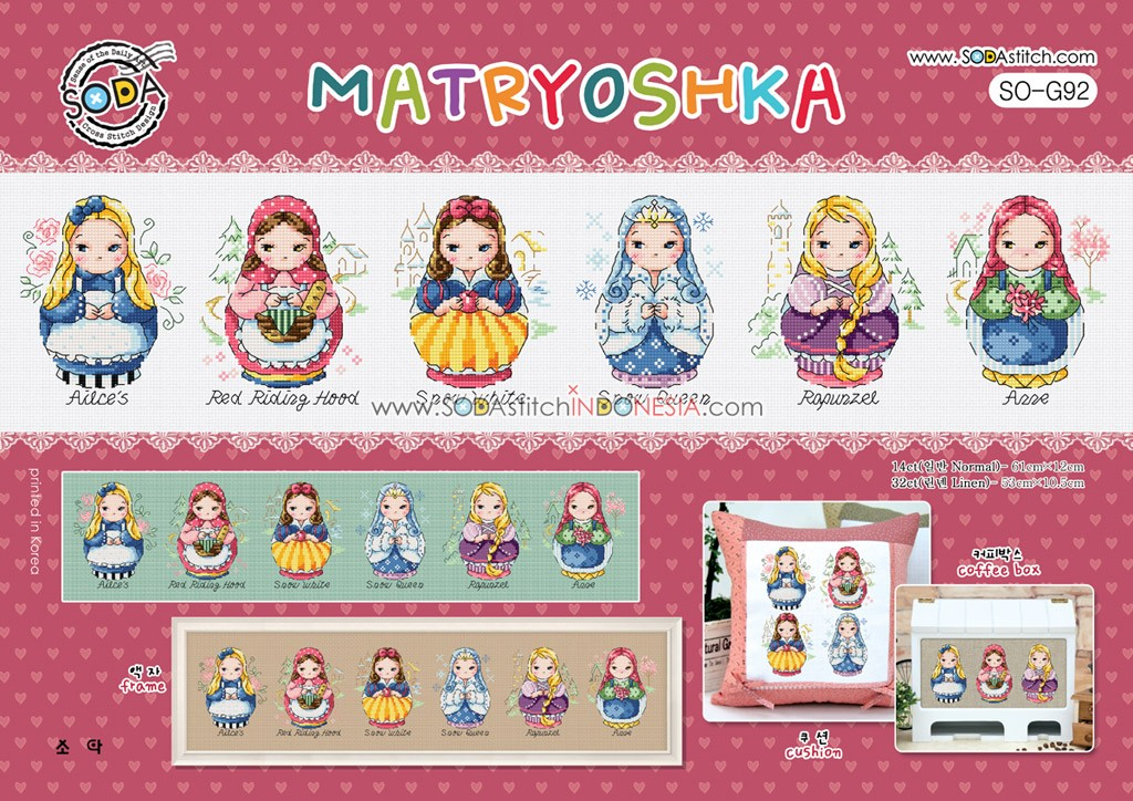Sodastitch Indonesia PKT-SO-G92 - Paket Matryoshka