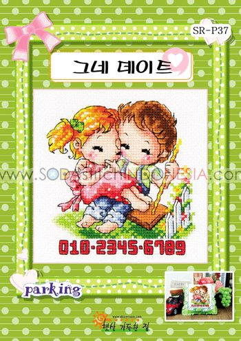 Sodastitch Indonesia PKT-SR-P37 - Paket The Swing Date