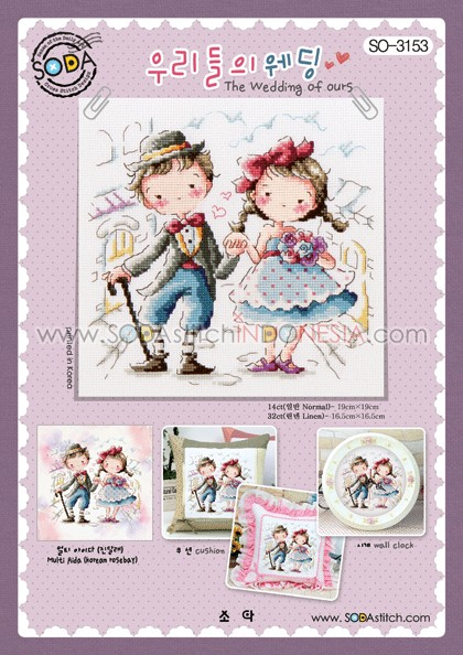 Sodastitch Indonesia SO-3153 - The Wedding Of Ours