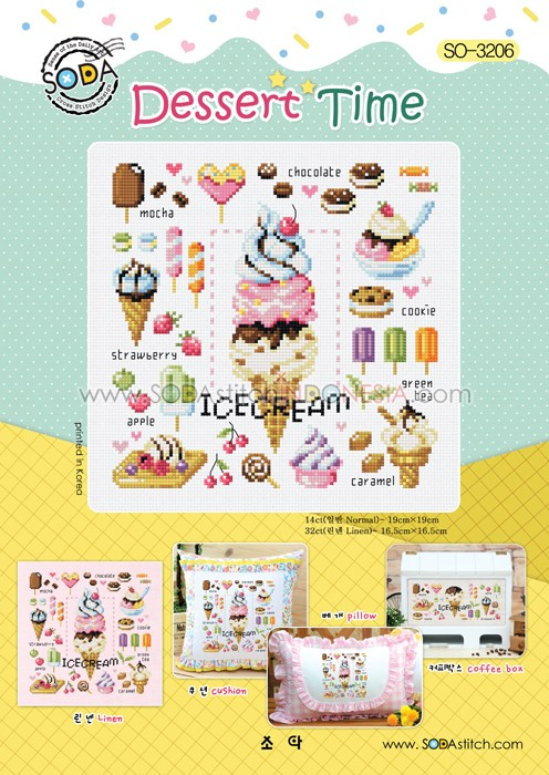 Sodastitch Indonesia SO-3206 - Dessert Time