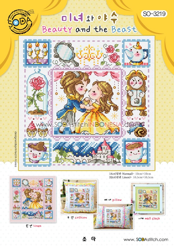 Sodastitch Indonesia SO-3219 - Beauty And The Beast