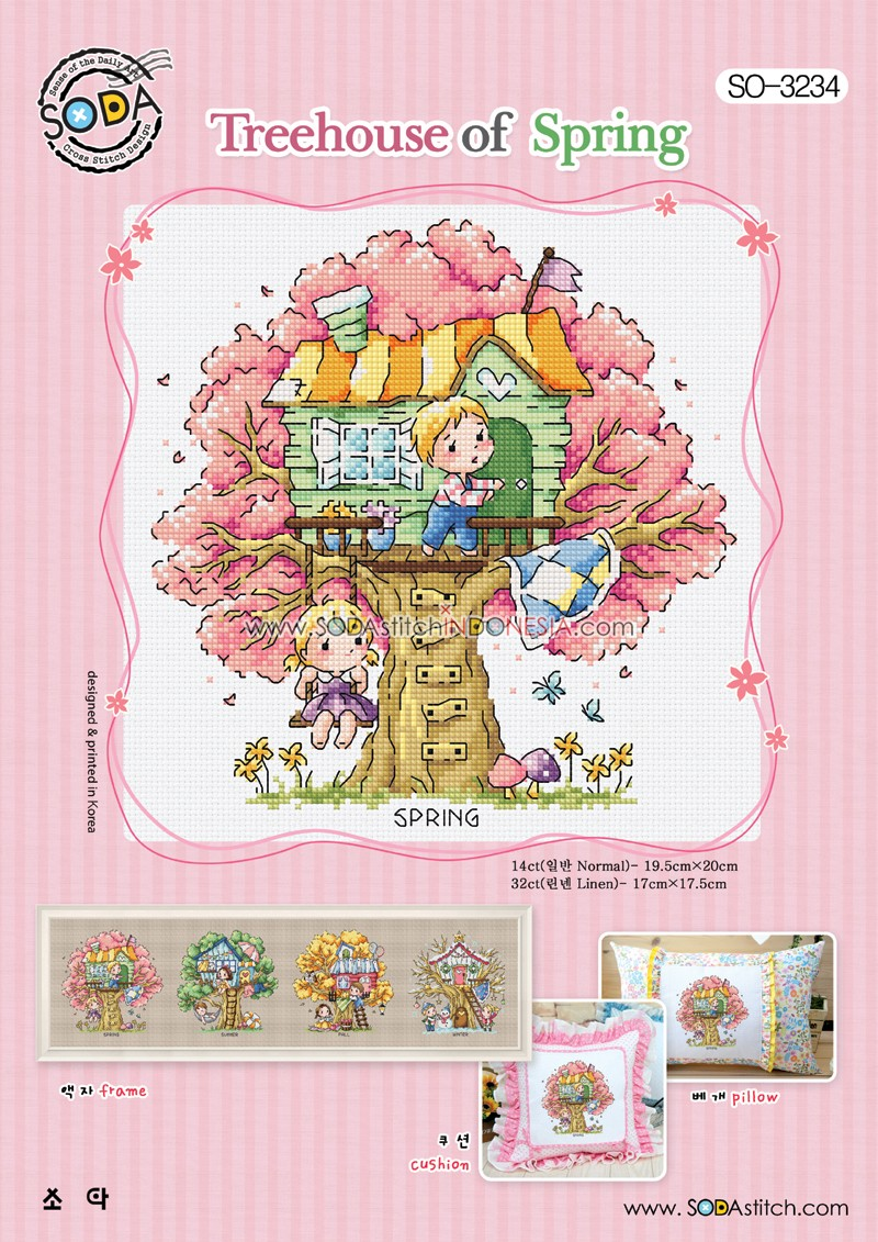 Sodastitch Indonesia SO-3234 - Treehouse Of Spring
