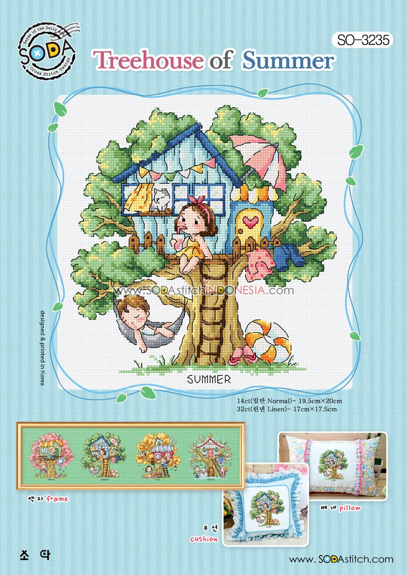 Sodastitch Indonesia SO-3235 - Treehouse Of Summer