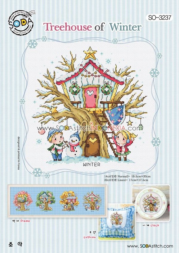 Sodastitch Indonesia SO-3237 - Treehouse Of Winter