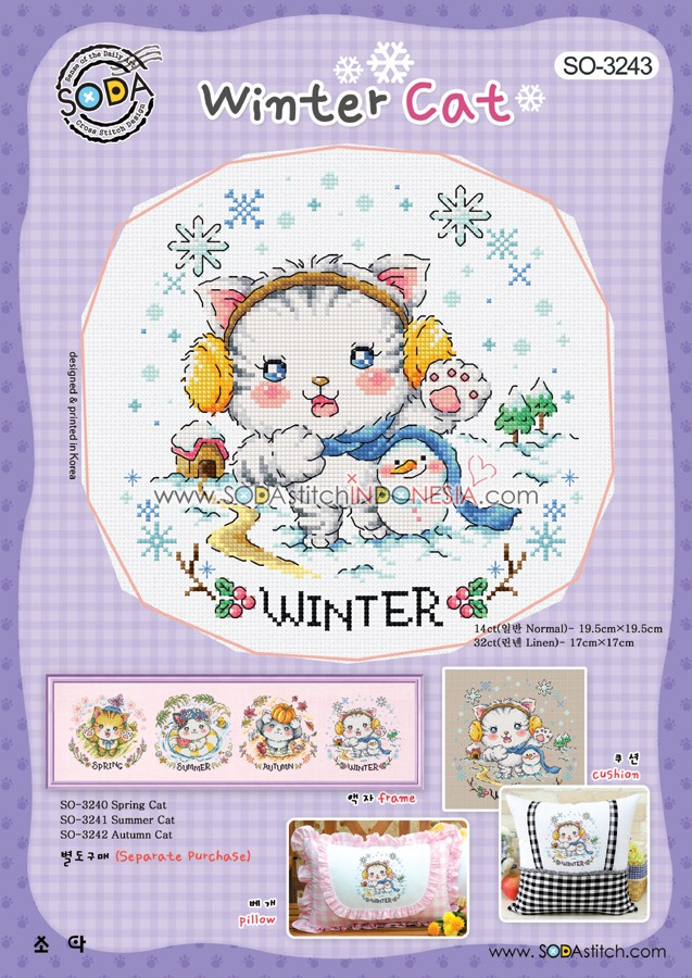 Sodastitch Indonesia SO-3243 - Winter Cat