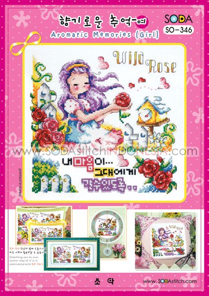 Sodastitch Indonesia SO-346 - Aromatic Memories (Girl)