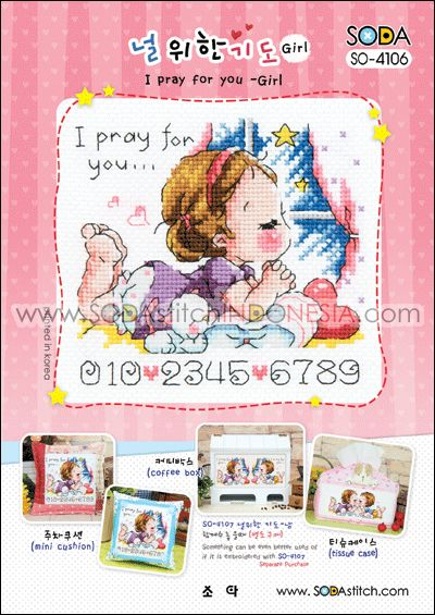 Sodastitch Indonesia SO-4106 - Pola Sodastitch - I Pray For You - Girl