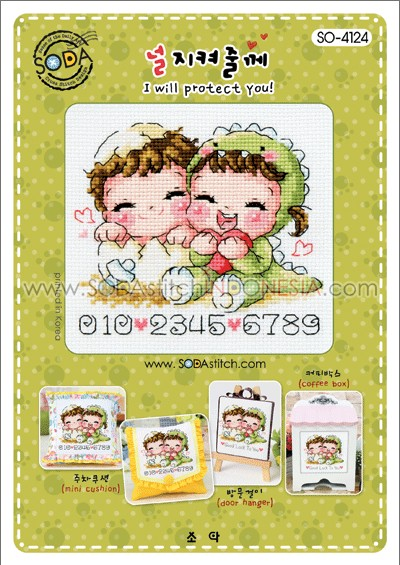 Sodastitch Indonesia SO-4124 - I Will Protect You !