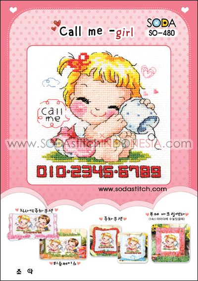 Sodastitch Indonesia SO-480 - Call Me - Girl