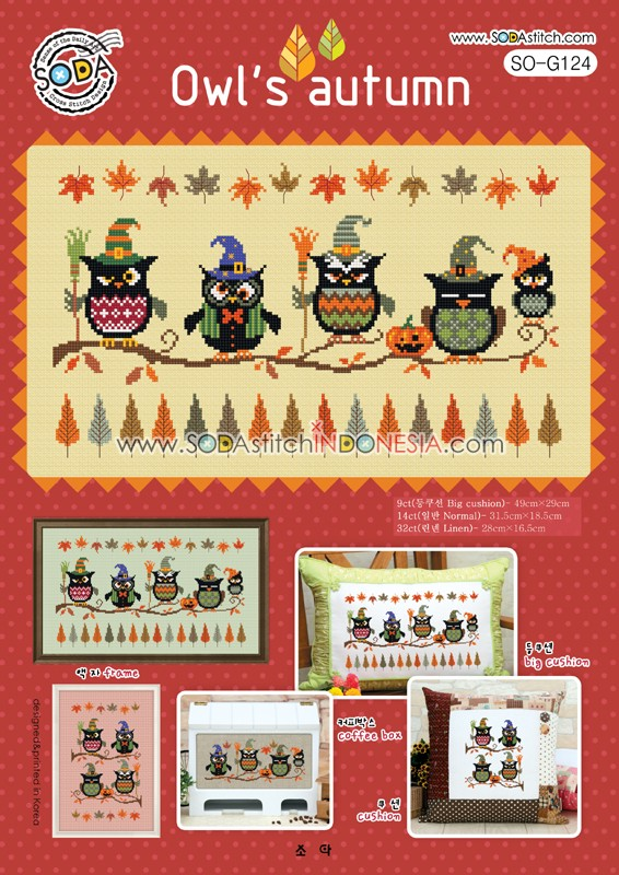 Sodastitch Indonesia SO-G124 - Owl's Autumn