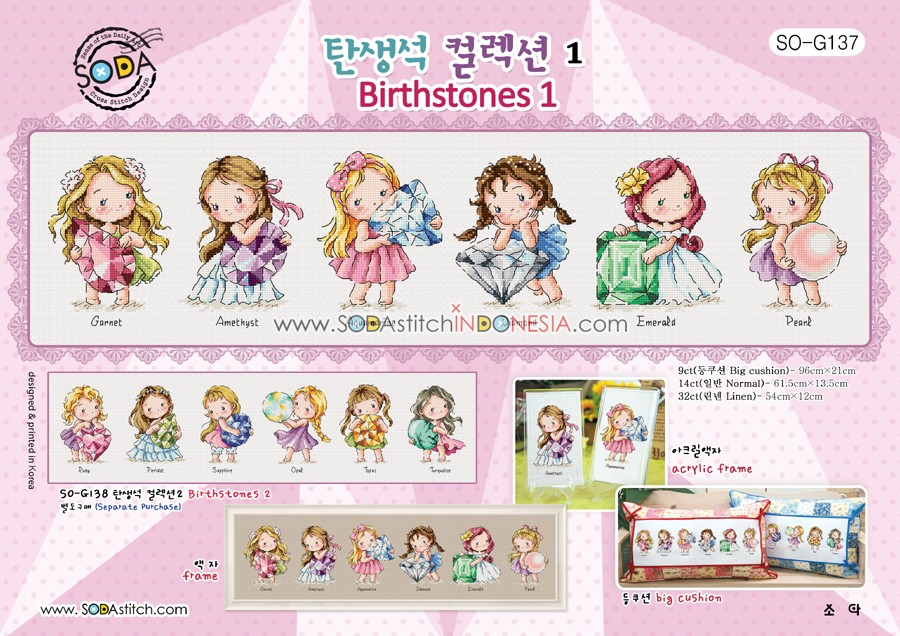 Sodastitch Indonesia SO-G137 - Birthstones 1