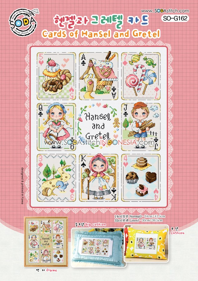Sodastitch Indonesia SO-G162 - Cards Of Hansel And Gretel