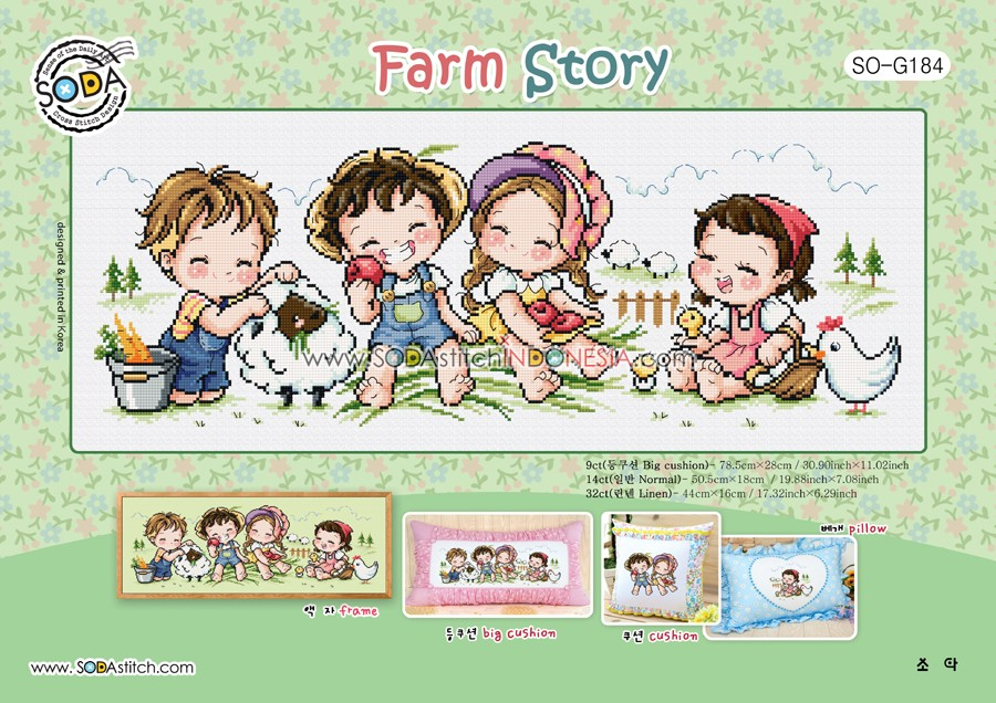 Sodastitch Indonesia SO-G184 - Pola Sodastitch - Farm Story