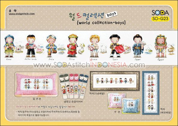 Sodastitch Indonesia SO-G23 - World Collection - Boys