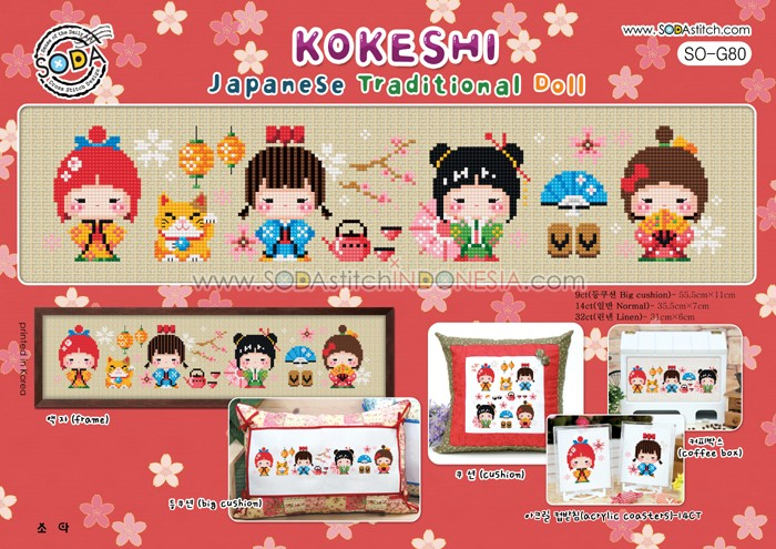 Sodastitch Indonesia SO-G80 - Kokeshi - Japanese Traditional Doll