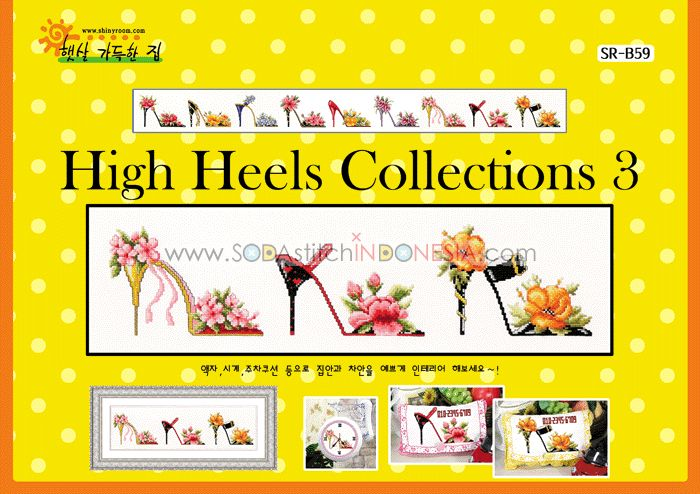 Sodastitch Indonesia SR-B59 - High Heels Collections 3