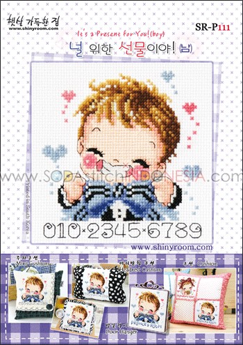 Sodastitch Indonesia SR-P111 - It's A Present For You ! (Boy)